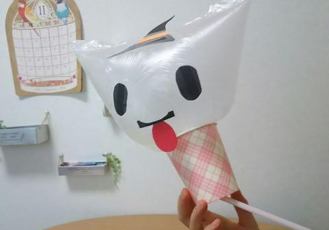 紙コップおばけ(ハロウィン風)