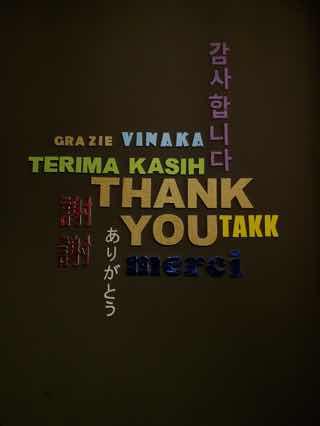 他言語で言うありがとう