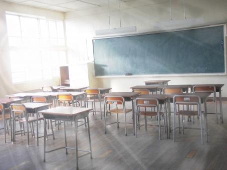 現代の小学校の教室