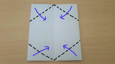 折り紙・栗 4ー2