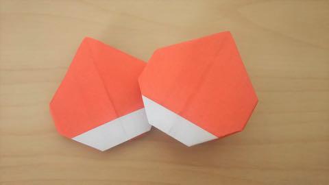 折り紙・栗 完成品