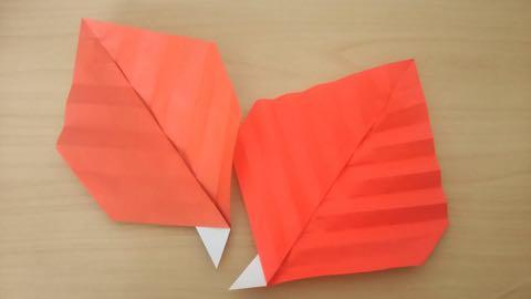 折り紙・落ち葉 完成品
