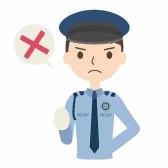 警察官が×を出してるイラスト