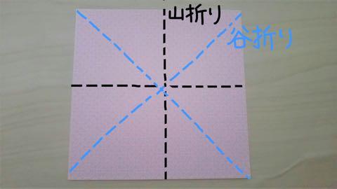 折り紙・うさぎ風船1