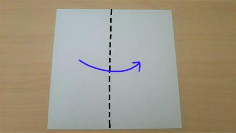 折り紙・栗 1