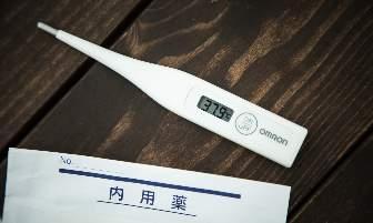 体温計と内服薬